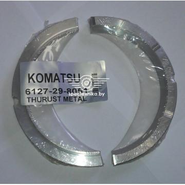 Вкладыш упорный подшипника 0.25 для KOMATSU (Комацу) D150, D155, D355