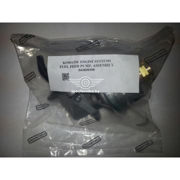 Подкачивающий насос EA2830266 для KOMATSU (Комацу) WB93, WB97, PC210, PC240, PW130-PW170, D32, D38